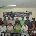 খুচরা সার বিক্রেতা এ্যাসোসিয়েশন অব বাংলাদেশ -এর নতুন কমিটি গঠন