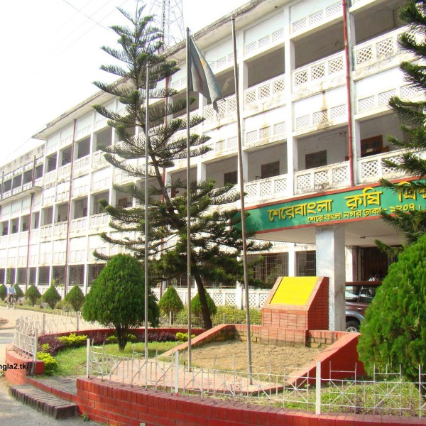 ১৫ বছরে শেরেবাংলা কৃষি বিশ্ববিদ্যালয় : সোনালী অতীত ও গৌরবোজ্জ্বল ইতিহাস