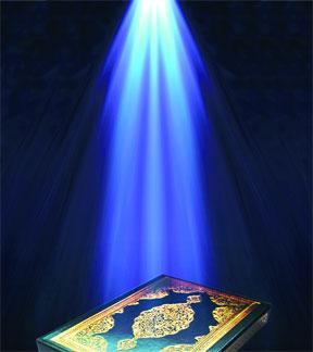পশু পালনে আল কোরানের নির্দেশনা