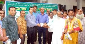 dae-news-photo-gopalpur-tangail
