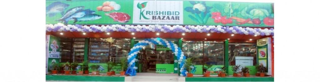 krishibid-bazaar