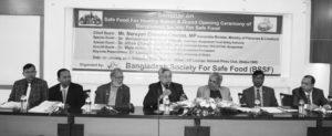 বাংলাদেশ সোসাইটি ফর সেইফ ফুডের  আনুষ্ঠানিক যাত্রা শুরু